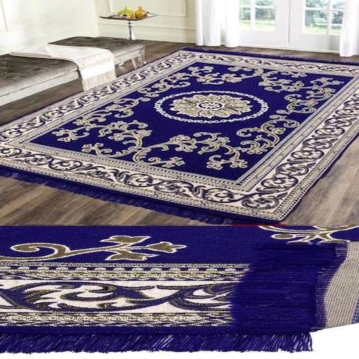 Blue Color Carpet